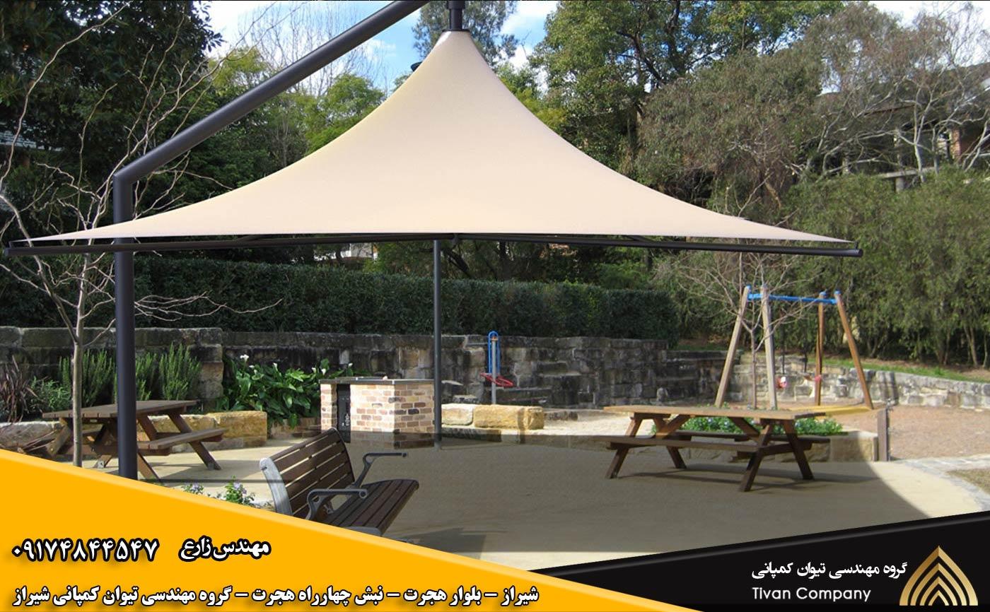 چادر و سایبان و سازه های پارچه ای کششی آلاچیق در شیراز