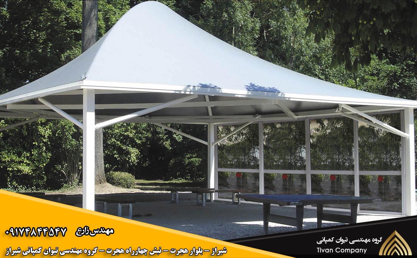 چادر و سایبان و سازه های پارچه ای غشایی آلاچیق در شیراز