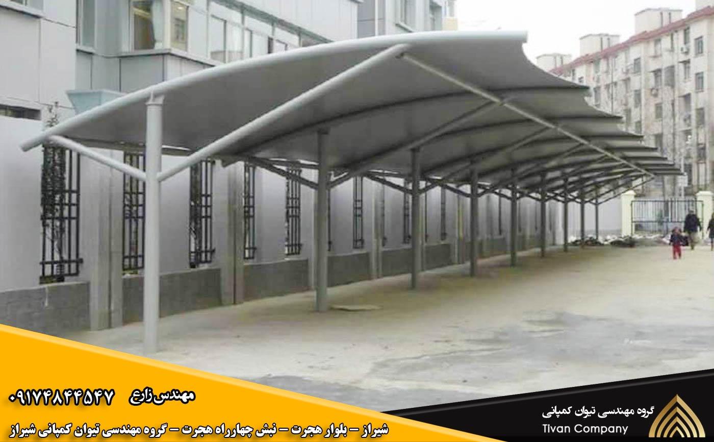 سایبان غشایی پارکینگ در شیراز