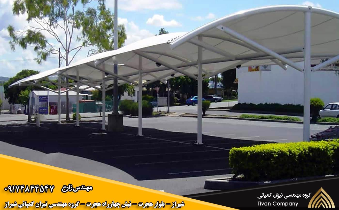 چادر و سایبان پارچه ای پارکینگ در شیراز