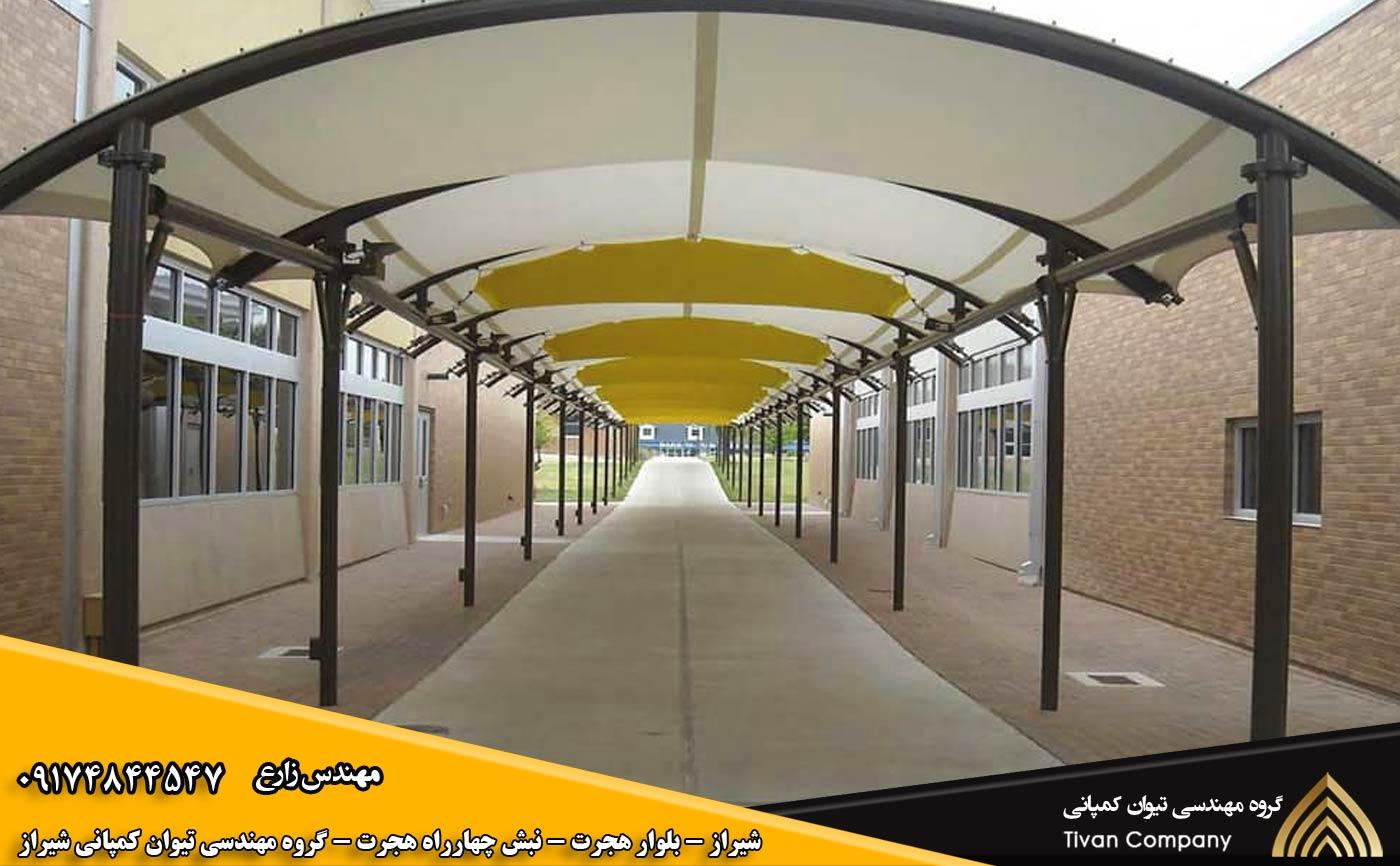 سازه های پارچه ای فرم آرک در شیراز