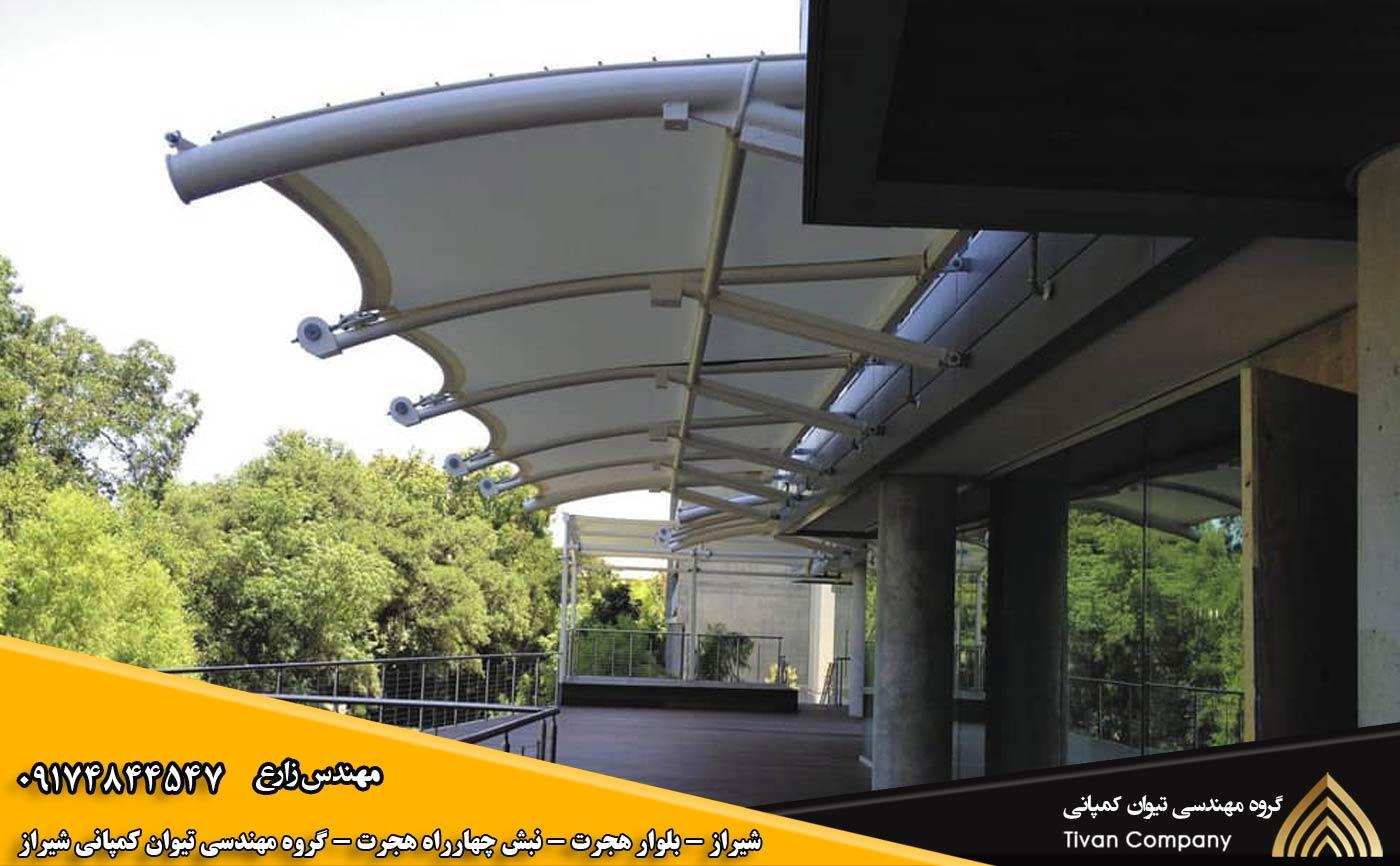 سازه های پارچه ای کششی فرم آرک در شیراز
