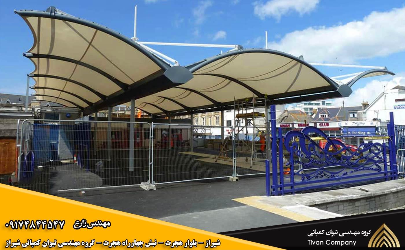 چادر و سایبان و سازه های پارچه ای کششی فرم آرک در شیراز