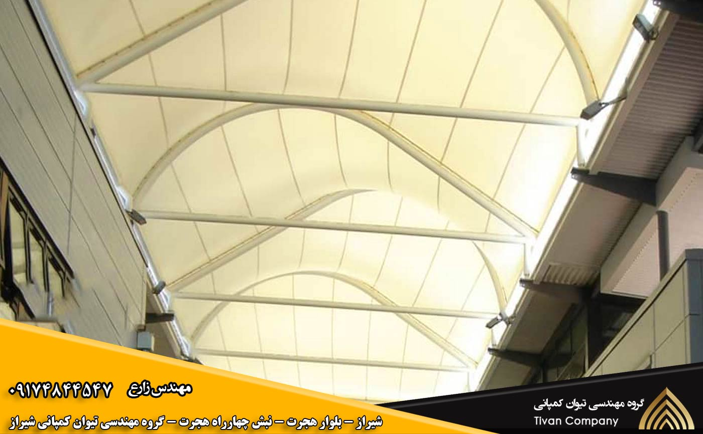 سایبان و چادر  سازه های پارچه ای کششی فرم های خاص