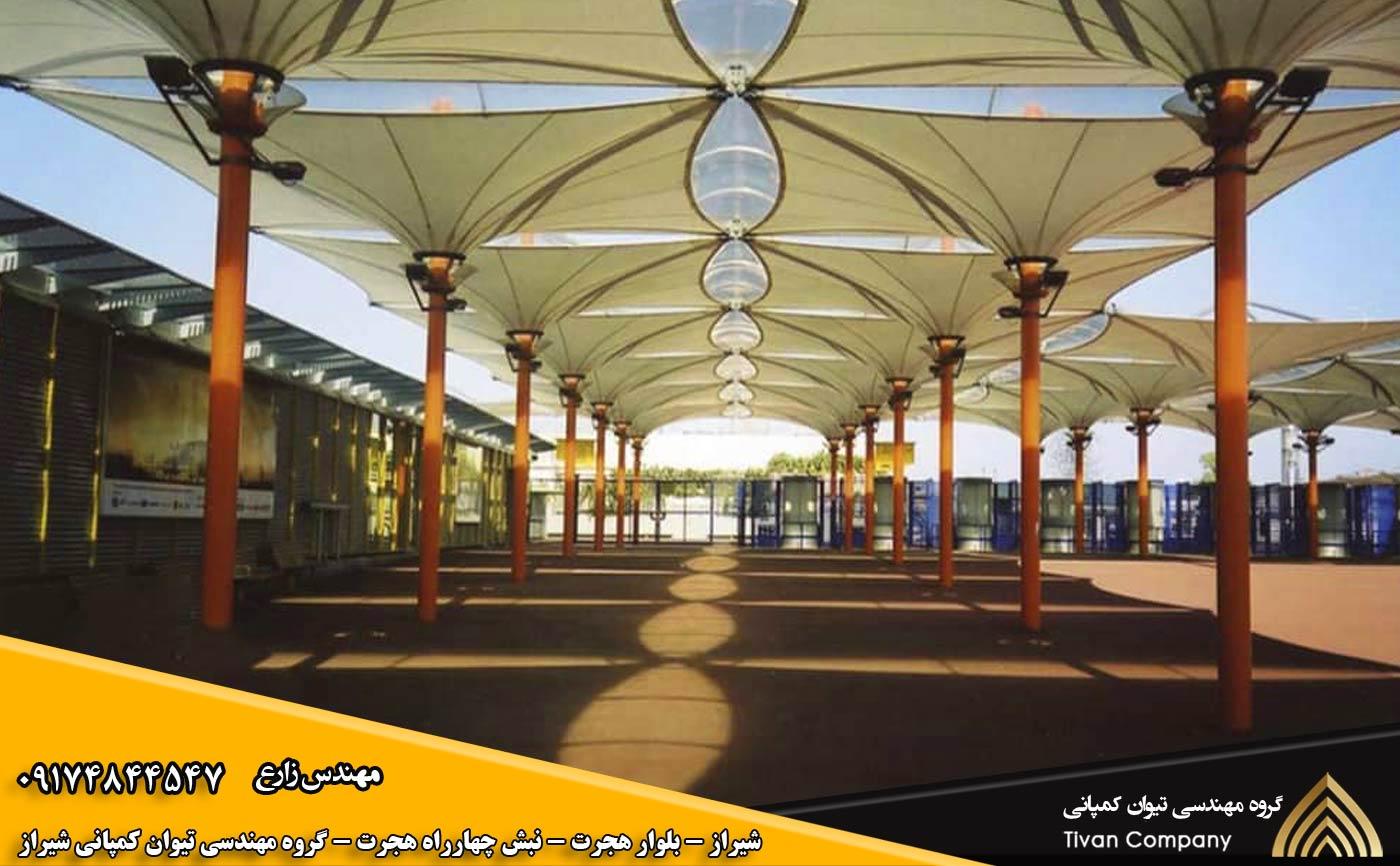 سازه های پارچه ای کششی فرم های خاص در شیراز