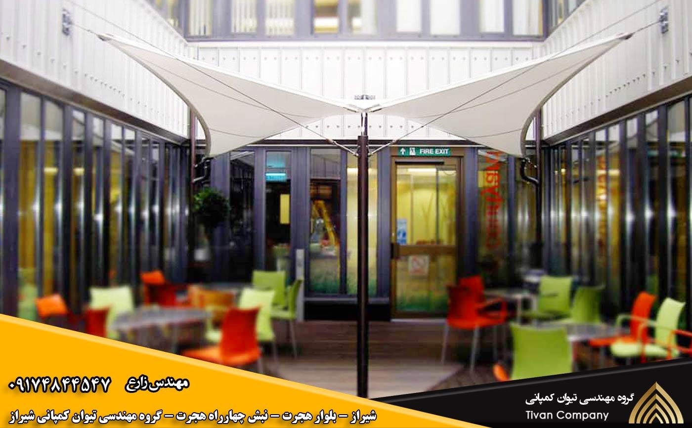سازه های کششی کافه و رستوران در شیراز