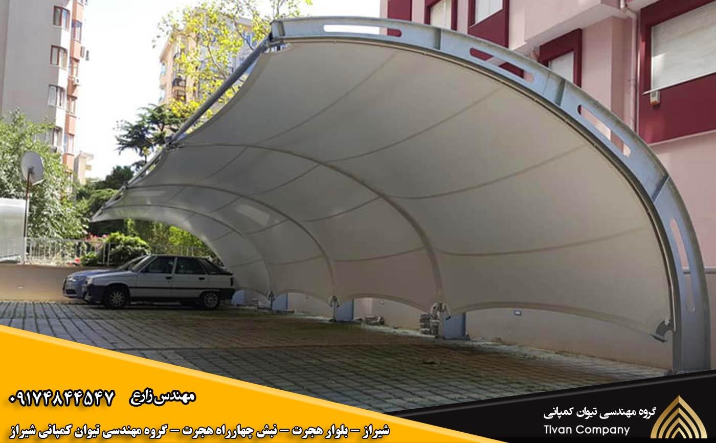 سازه های پارچه ای کششی سایبان پارکینگ در شیراز