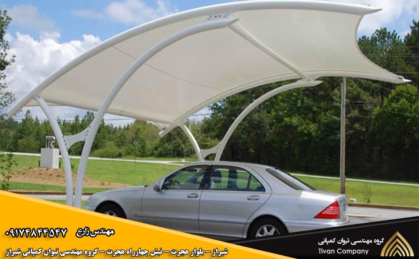 چادر و سایبان و سازه های پارچه ای سایبان پارکینگ در شیراز