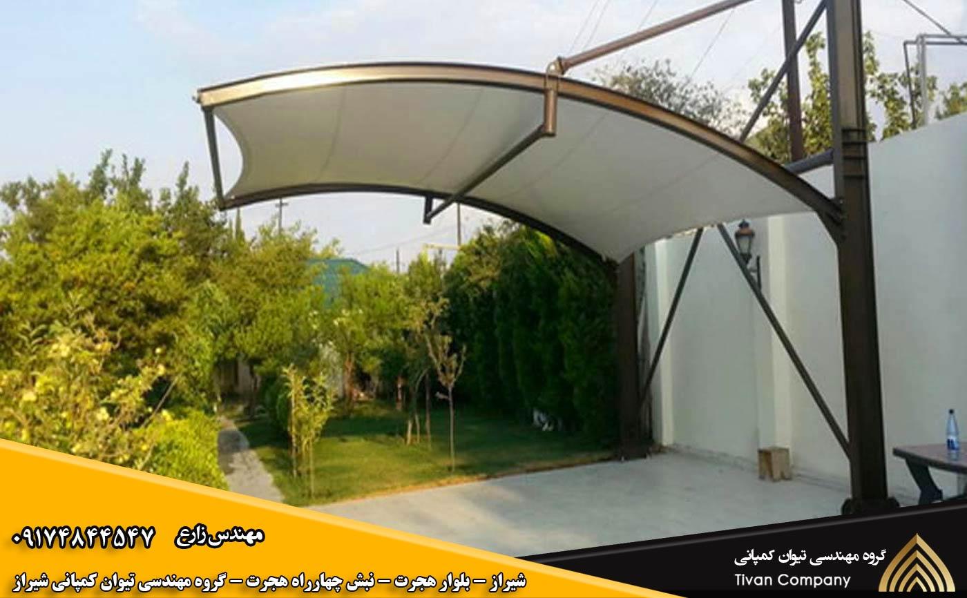 سازه های پارچه ای غشایی سایبان پارکینگ در شیراز
