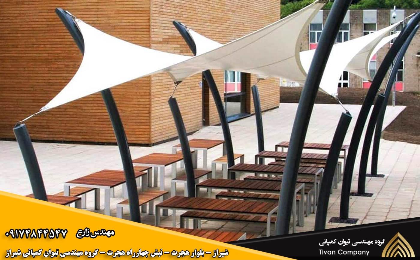 چادر و سایبان و سازه های پارچه ای کششی غشایی فرم ز