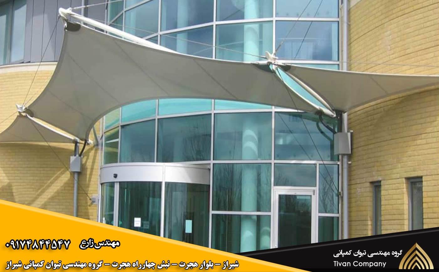 سازه های پارچه ای ورودی ها در شیراز