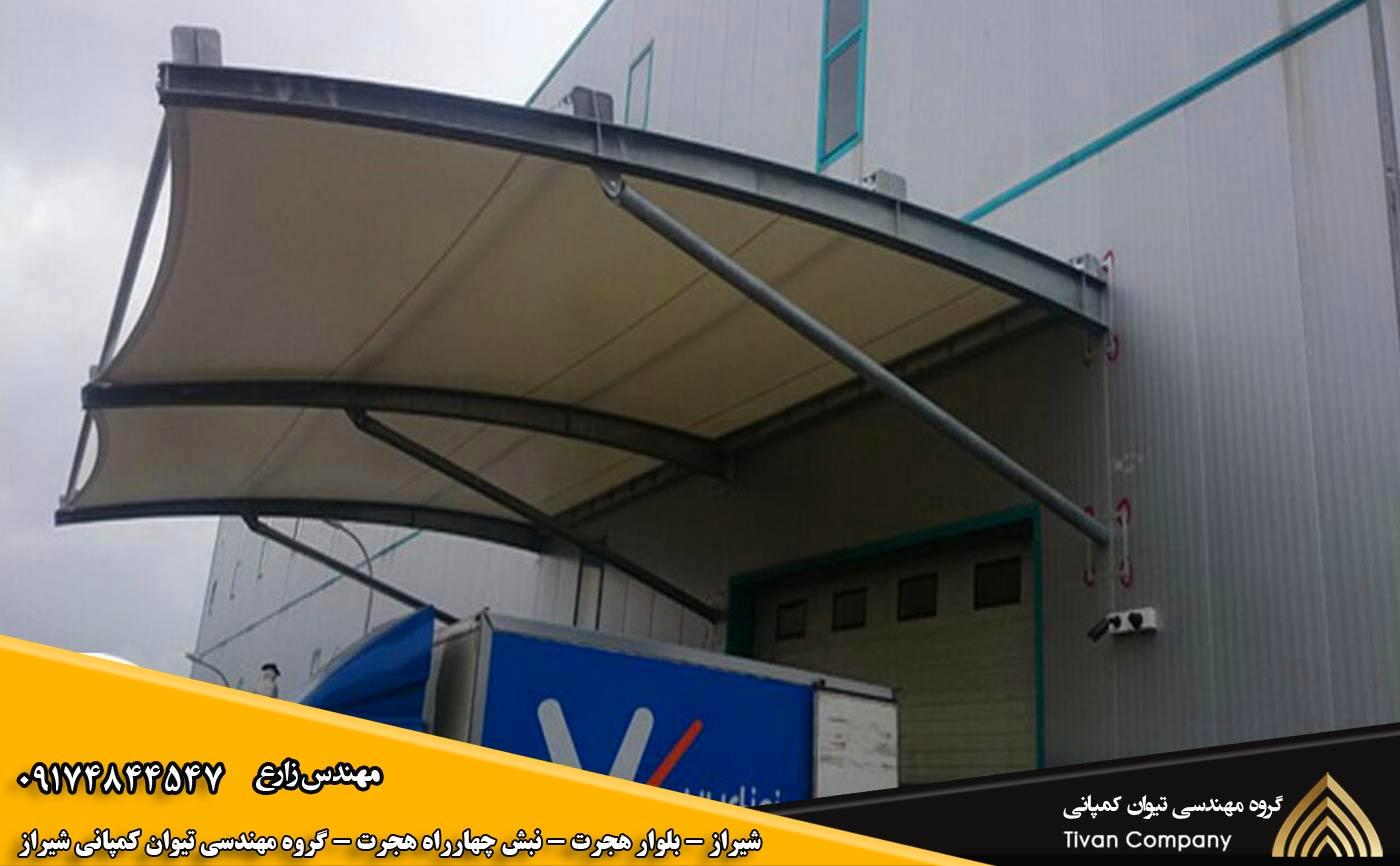 چادر و سایبان و سازه های پارچه ای کششی ورودی ها در شیراز