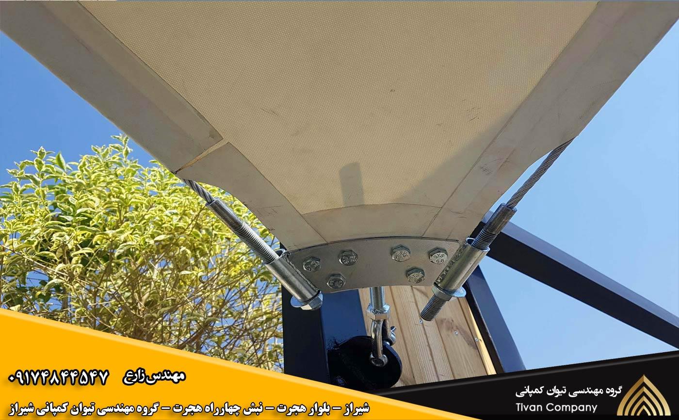 اتصالات سازه های پارچه ای در شیراز