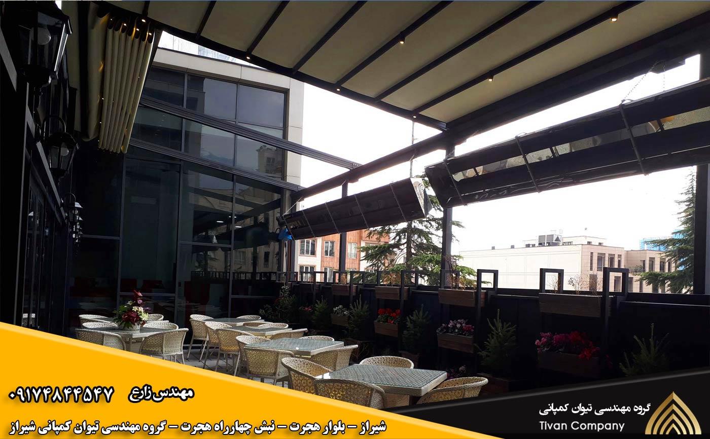 سازه های کششی متحرک | سایبان پارچه ای متحرک در شیراز